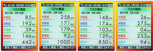 20130212-15.png