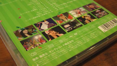 20130218momo002.jpg