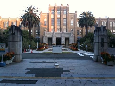 宮崎県庁1