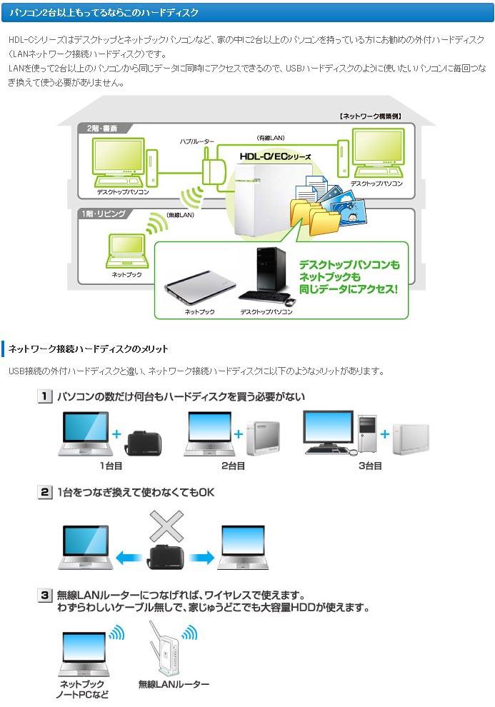 20091006-yas01.jpg