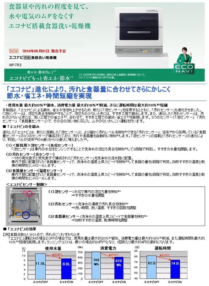 20100405-z01.jpg