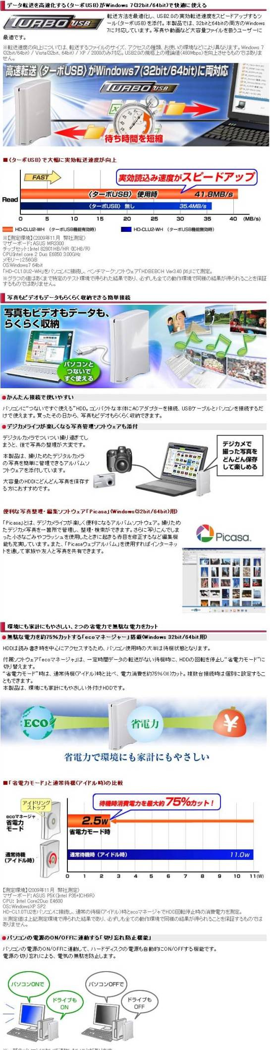 HD-CL1.5TU2-WH ターボUSB機能-省電力モード搭載 USB2.0用 外付けハードディスク 1.5TB ホワイトモデル 【 ムラウチドットコム 】