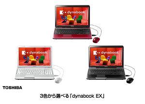 EX_web.jpg