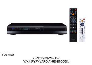 RD-E1005K_web.jpg
