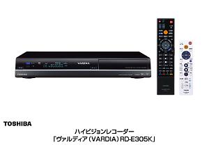 RD-E305K_web.jpg