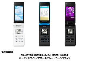 T004_hiraki_web.jpg