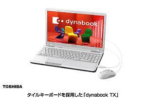 TX_web.jpg