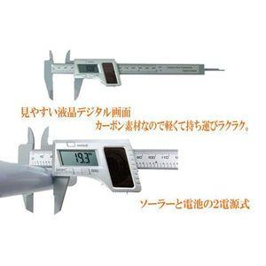 aizen-str_15-solarnogis.jpeg