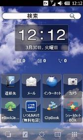 fix_NXUI_168.jpg