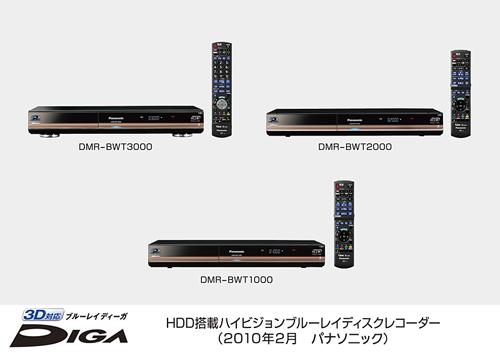 jn100209-5-1.jpg