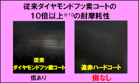 jn100326-1-5.jpg