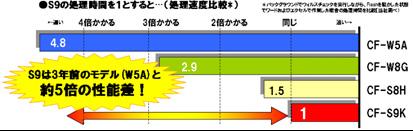 jn100511-1-3.jpg