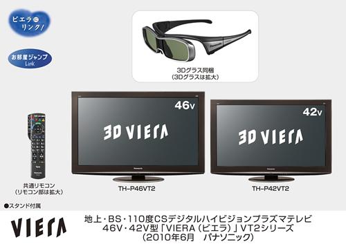 jn100608-1-1.jpg