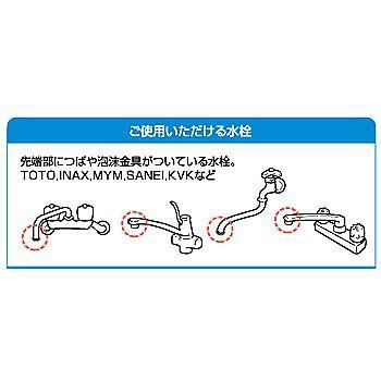 kenko-keikaku_732372_2.jpeg