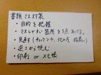copying_card01.jpg