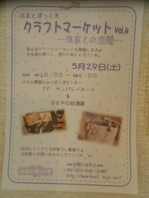 P5142947_convert_20100525183010.jpg