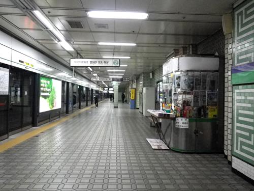4-韓国地下鉄