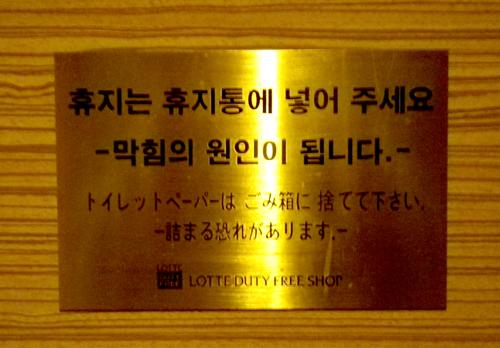 13_韓国の風習