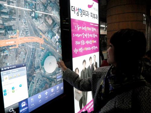 16_韓国の風習