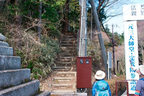 003横川中堂入り口横登山口