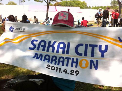 堺シティーマラソン記念品