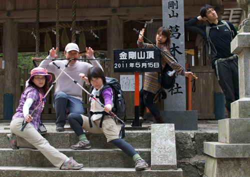 12-2金剛山記念写真