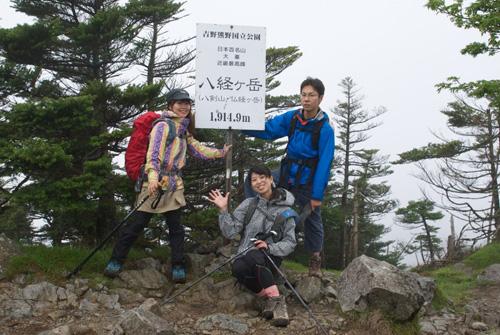 13-1八経ヶ岳山頂