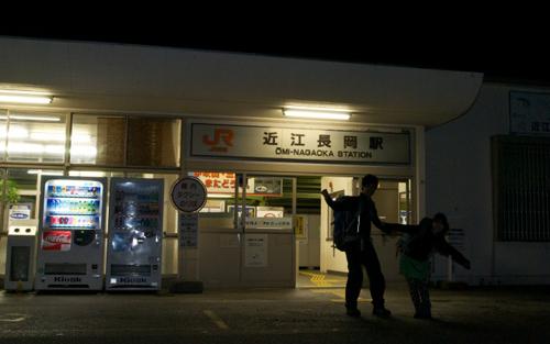 00-2近江長岡駅到着