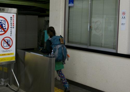 00-1近江長岡駅到着