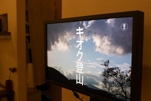 100_ヤマテン_作品05