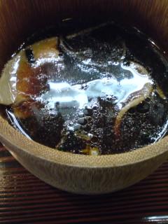 1258689207-熱々肉汁.jpg