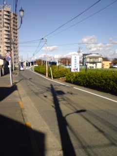 1258689210-東村山はいいてんき。風強い.jpg