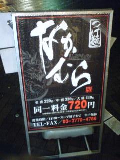 1259841185-なかむら.jpg