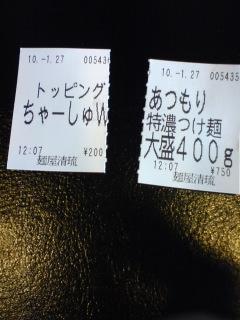 本日のメニュー.jpg