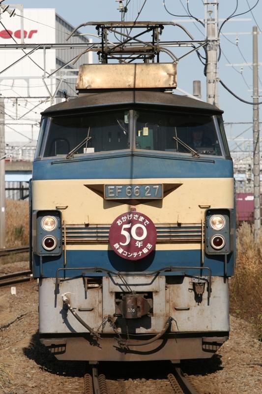 27新鶴見撮影 033 - コピー
