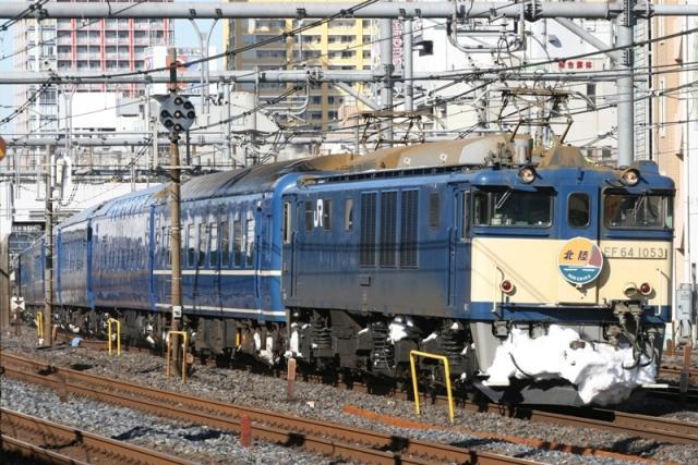 510甲種 037