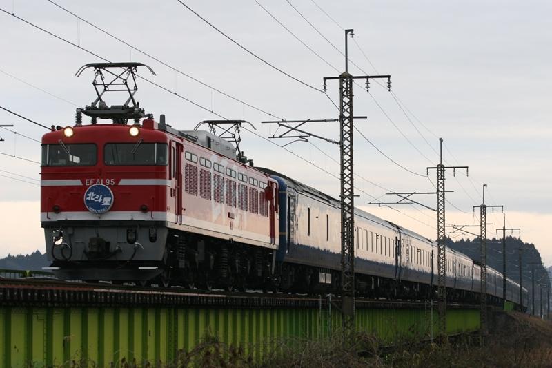 kamasu 050