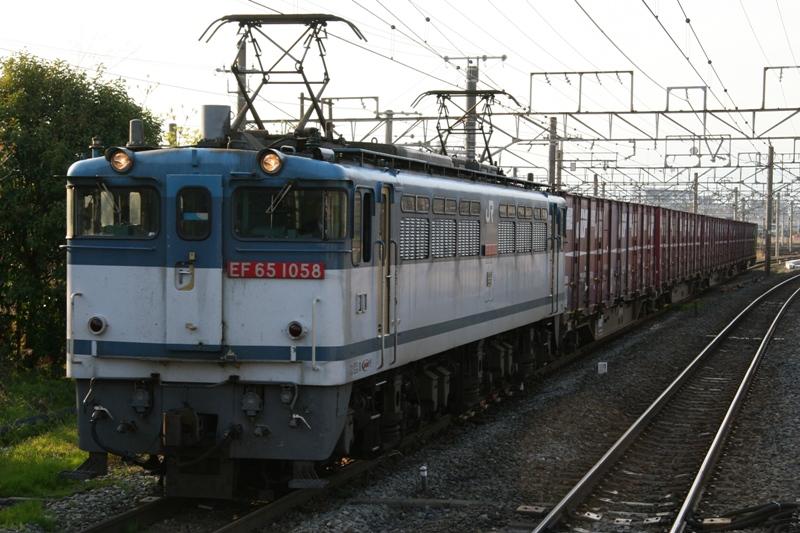 駅先 072