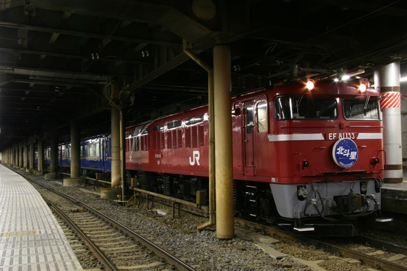 駅先 114