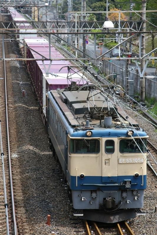 駅先 037