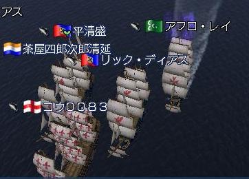 111509 201203アナハイム艦隊