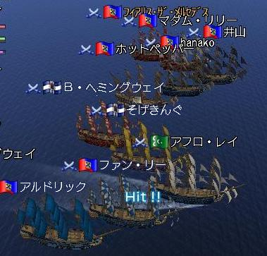 120609 221236艦隊PT
