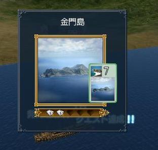 121609 050709金門島