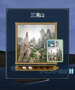 121609 052318三清山