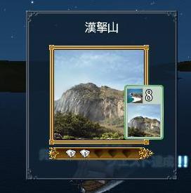 121609 061153漢?山