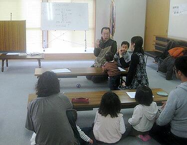 親子手話教室