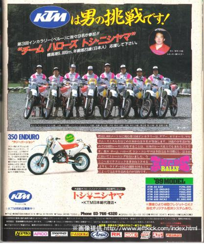 89incas1.jpg