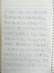 P1060983.jpg