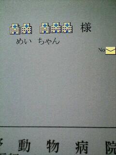 110521_1441~0002-0001