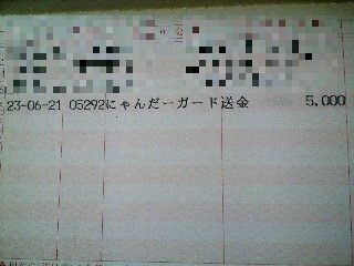 110621_1402~0001-0001